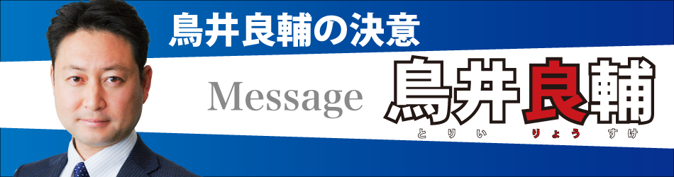 p-message