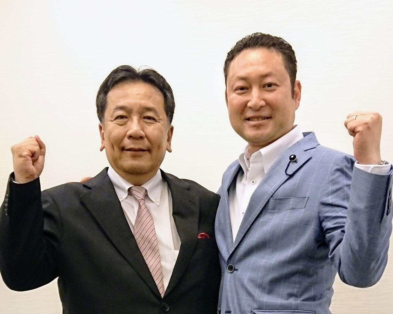 議員 衆院 高井 崇志